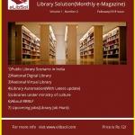eLibSol Monthly eMagazine February 2018 Issue
